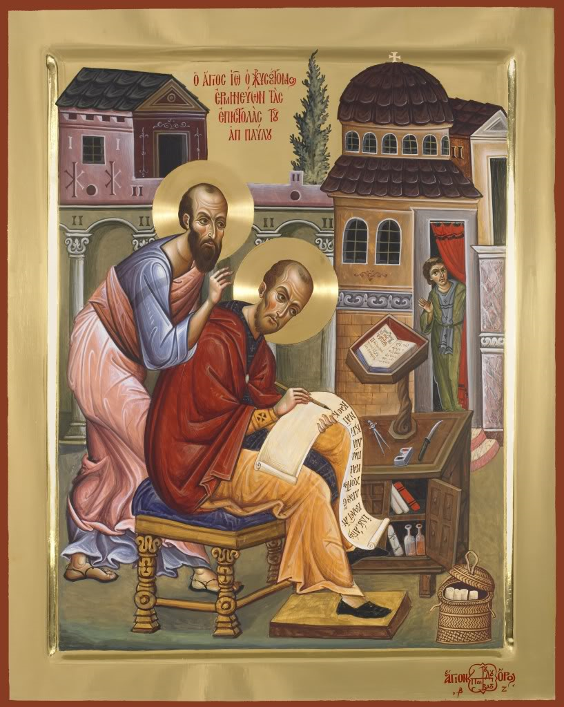 saint john the apostle essay The apostolic johannite church has many symbols which are emblematic of its tradition and work- some of these we the tomb is the tomb of st john the apostle.